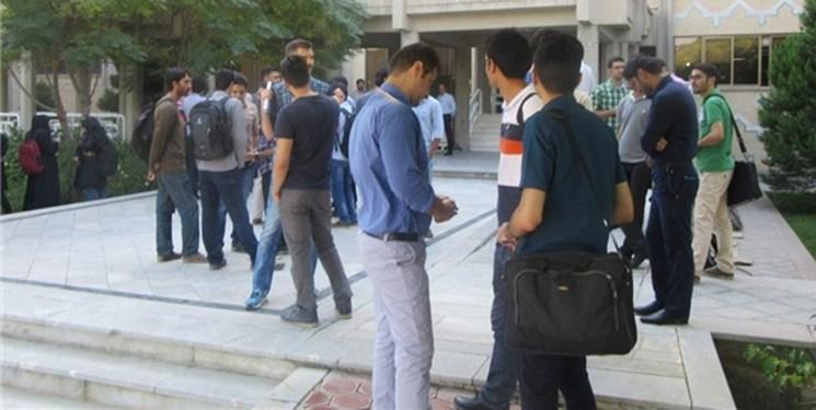 انتخابات الکترونیکی کانون های فرهنگی دانشگاه تهران 29 اردیبهشت ماه برگزار می گردد