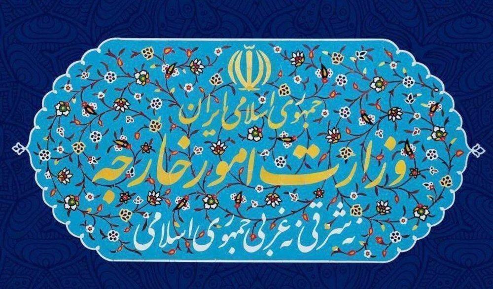 اطلاعیه وزارت خارجه: نقل قول ها از منبع مطلع فاقد اعتبار است